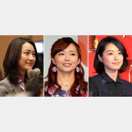 (左から)小川彩佳アナ、伊藤綾子アナ、井上真央(C)日刊ゲンダイ