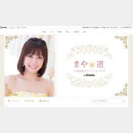 小林麻耶オフィシャルブログ