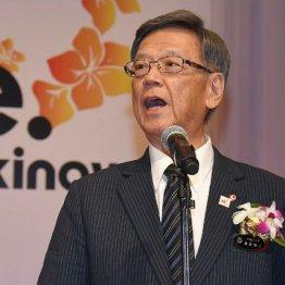 がん闘病中に死去…沖縄・翁長知事が命を賭して訴えた正論