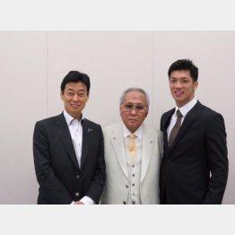 左から西村康稔官房副長官、山根明氏、村田諒太氏(西村やすとしツイッターから)