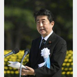 6日、平和記念式典であいさつする安倍首相(C)共同通信社