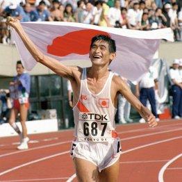 91年世界陸上は谷口が日本初の金メダルを獲得したが……