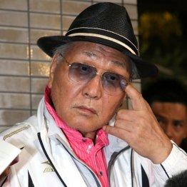 「辞任」を表明したドン山根明氏(C)日刊ゲンダイ