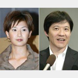 徳永有美と内村光良(C)日刊ゲンダイ