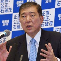 総裁選立候補を正式表明した石破茂元幹事長