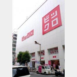 ビックロ新宿東口店(C)日刊ゲンダイ