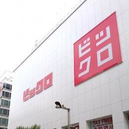 ビックロ新宿東口店