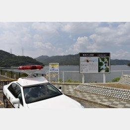 遺体が見つかった加古川市の権現ダム(C)共同通信社