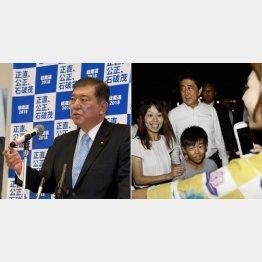 石破茂氏(左)と安倍首相(C)共同通信社
