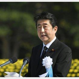 広島の平和記念式典であいさつする安倍首相(C)日刊ゲンダイ