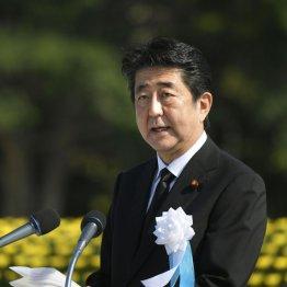 広島の平和記念式典であいさつする安倍首相