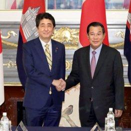 安倍首相とフン・セン首相