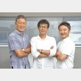 (左から)鈴木良平氏、六川亨氏、中山淳氏(C)日刊ゲンダイ