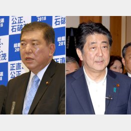 石破元幹事長と安倍首相(C)日刊ゲンダイ