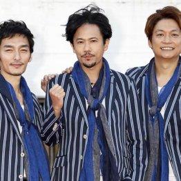 左から草彅剛、稲垣吾郎、香取慎吾