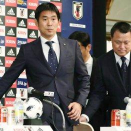 代表監督の問題点 なぜ国際経験のない日本人から選ぶのか
