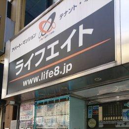 歌舞伎町のド真ん中で営業していた……