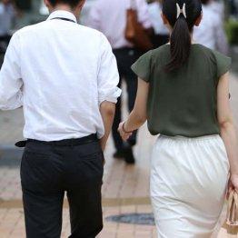 成婚カップルが4割増 若い男女が「結婚相談所」に頼るワケ