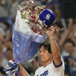 花束を掲げる平田