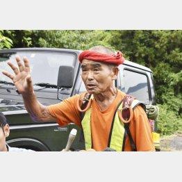 ボランティアの尾畠さんは30分で発見(C)共同通信社