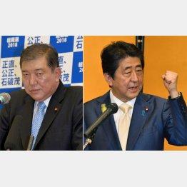 政策論争に持ち込みたい石破元幹事長と逃げる安倍首相(C)日刊ゲンダイ