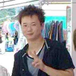 丹羽智史容疑者