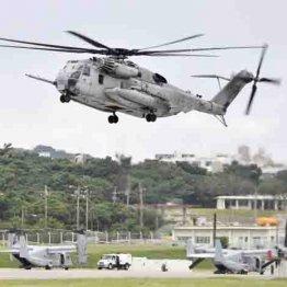 米軍のCH53Eヘリコプター