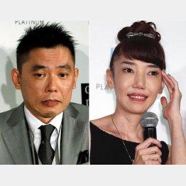 太田光(左)と光代夫人(C)日刊ゲンダイ
