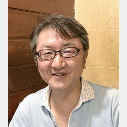 金丸知好さん(提供写真)