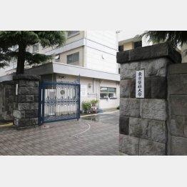東京医科大学(C)日刊ゲンダイ