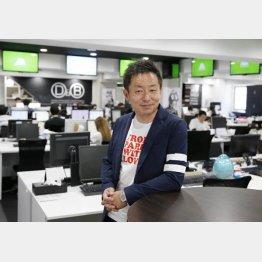 フュービック 黒川将大社長(C)日刊ゲンダイ