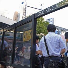 喫煙所システムの販売が好調の「フルテック」を狙い撃ち