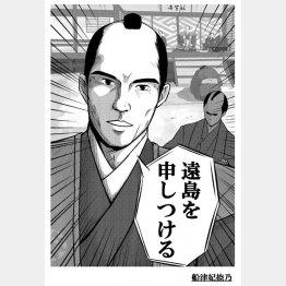 イラスト・船津妃捺乃