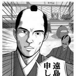 大岡越前は41歳の若さで南町奉行に就任 徳川吉宗の片腕に