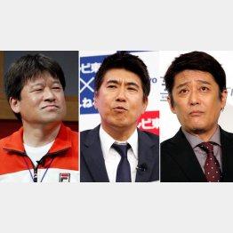 (左から)佐藤二朗、石橋貴明、坂上忍(C)日刊ゲンダイ