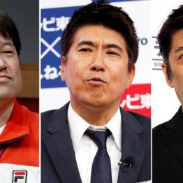 (左から)佐藤二朗、石橋貴明、坂上忍