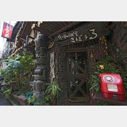 創業63年を迎える「さぼうる」(C)日刊ゲンダイ