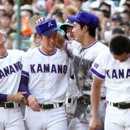 吉田(左から2人目)は「進学説」が濃厚だったが…