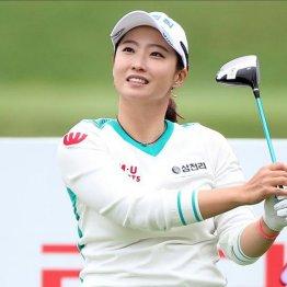 マスコミ絶賛のホン・ラン 選手寿命短い韓国ツアーで32歳V