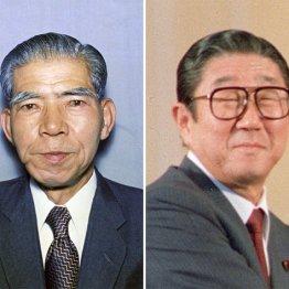 石破二朗氏(左)と安倍晋太郎氏