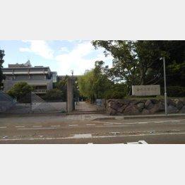 金沢工業大学(C)日刊ゲンダイ