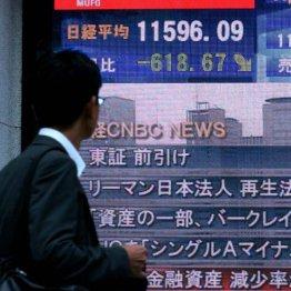 リーマン再来か 日米でたまる「サブプライム」のマグマ