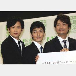 左から稲垣吾郎、草彅剛、香取慎吾(C)日刊ゲンダイ