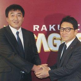 立花球団社長と握手する石井GM(左)