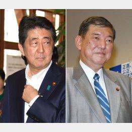 安倍首相(左)と石破元幹事長(C)日刊ゲンダイ