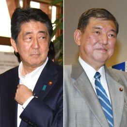 安倍首相(左)と石破元幹事長