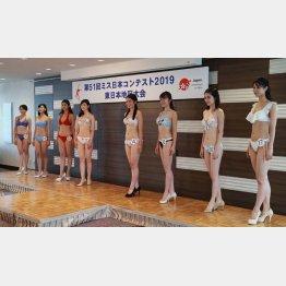 「ミス日本コンテスト2019」東日本地区大会(C)日刊ゲンダイ