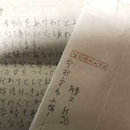 勝俣被告の手紙