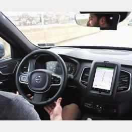 ウーバーの自動運転車の運転席(C)共同通信社