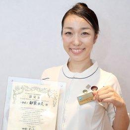 ラフィネ・都築由美さん 15人しかいない最上級セラピスト